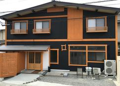 Guesthouse Orange Cabin - Fujikawaguchiko - Toà nhà