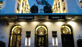 Four Seasons Hotel George V - Paris - Building