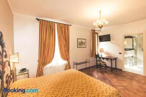 La Valletta Relais - Bergamo - Phòng ngủ