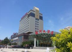 Tianjin Galaxy Hotel - Tianjin - Building