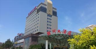 Tianjin Galaxy Hotel - Tianjin - Bygning
