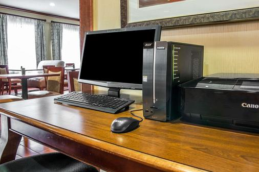 Comfort Inn & Suites University South - Ann Arbor - Liikekeskus