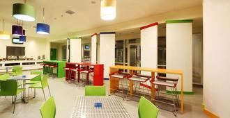 Pop! Hotel Sangaji - Yogyakarta - Yogyakarta - Restaurant