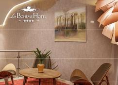 La Boheme Hotel - Tirana - Restaurant
