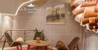 波希米亞酒店 - 地拉那 - 餐廳