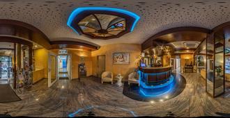 Hotel Astro - שטוטגרט - לובי