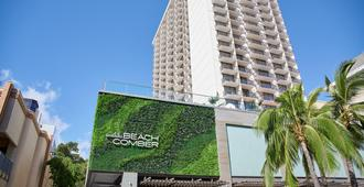 Waikiki Beachcomber by Outrigger - Honolulu - Building