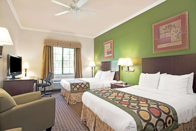 速8 IAH休斯頓酒店 - 休士頓 - 休士頓 - 臥室