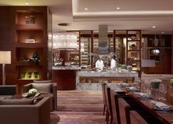 New World Shunde Hotel - Foshan - Bar