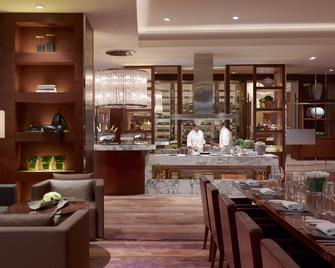 New World Shunde Hotel - Phật Sơn - Bar
