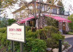 Den's Inn - Fujikawaguchiko - Θέα στην ύπαιθρο