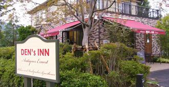 登斯旅店 - 富士河口湖町 - 室外景