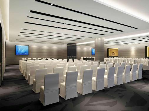 Grand Mercure Dongguan Humen - Dongguan - Αίθουσα συνεδρίου