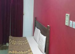 Al Eairy Furnished Apartments Hail 1 - Ha'il - Bedroom