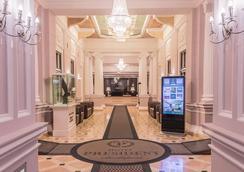 Hotel President - Βουδαπέστη - Σαλόνι ξενοδοχείου