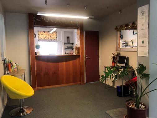威靈頓貝斯特韋斯特酒店 - 強森維爾 - Johnsonville - 櫃檯