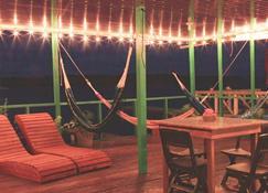 Hostal Green Coast - Hostel - Carenero - Patio