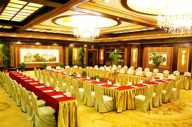 California Garden Hotel - Chengdu - Chengdu - Meeting room