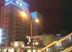 Toyoko Inn Tsuruga Ekimae - Tsuruga - Gebäude