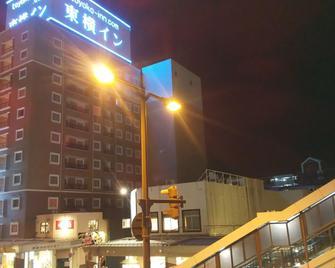 Toyoko Inn Tsuruga Ekimae - Tsuruga - Building