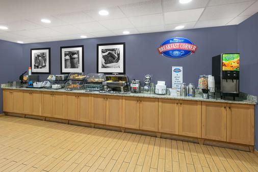 Baymont by Wyndham Oklahoma City/Quail Springs - Oklahoma City - Buffet