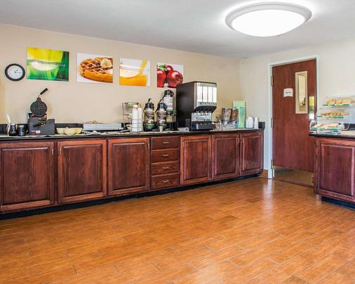 Quality Inn & Suites Middletown - Franklin - Franklin - Buffet