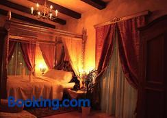 Rezidence Zamecek - Boutique Hotel - Františkovy Lázně - Bedroom