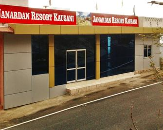 Janardan Resort Kausani - Kausani - Building