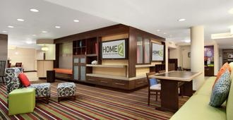 Home2 Suites by Hilton Baltimore Downtown, MD - Baltimore - Resepsjon
