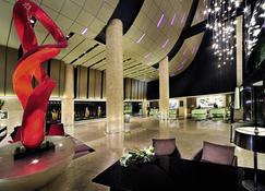 Sofitel Jinan Silver Plaza - Jinan - Lobby