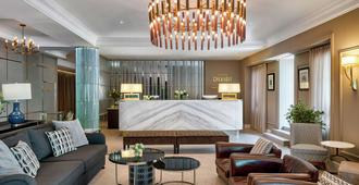 Chekhoff Hotel Moscow Curio Collection by Hilton - Moscow - Front desk