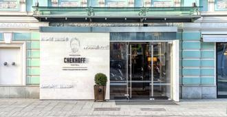 Chekhoff Hotel Moscow Curio Collection by Hilton - Moscow