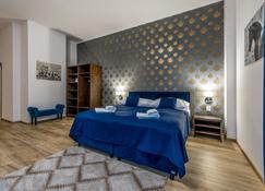 Hotel Black Horse - Пряшів - Спальня