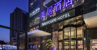 Mercure Chengdu Downtown - Chengdu - Building