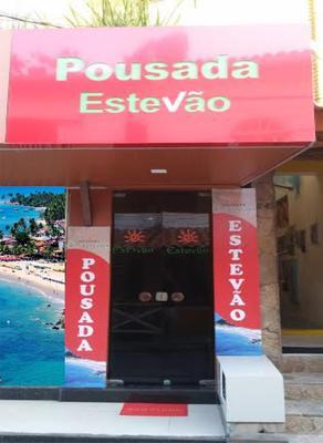 艾斯特凡旅館 - 聖保羅山 - 莫羅聖保羅 - 室外景