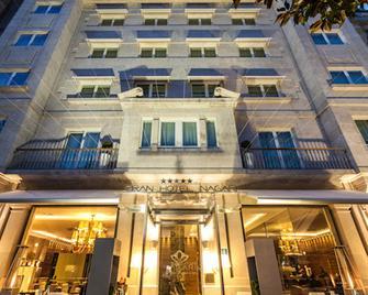 Gran Hotel Nagari Boutique & Spa - Vigo - Edificio