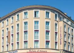 Hotel Mercure Brest Centre Les Voyageurs - Brest - Building