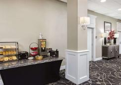 Ramada by Wyndham Des Moines Airport - Des Moines - Meeting room