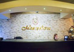 蒙蒂奧里維斯酒店 - 聖彼得蘇拉 - 聖佩德羅蘇拉 - 櫃檯
