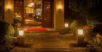 瓦泰小巷風格酒店 - 熱海 - 熱海市 - 建築