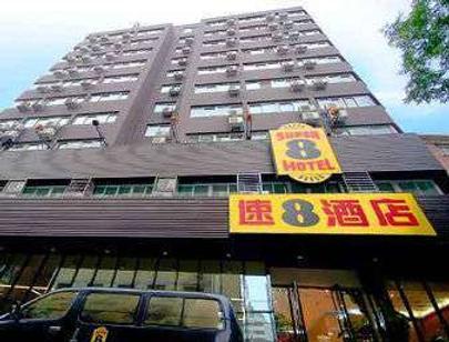 Super 8 by Wyndham Lanzhou Yong Chang Lu - Lanzhou - Building