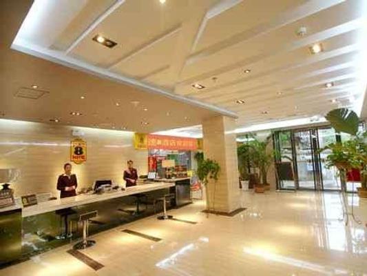 Super 8 by Wyndham Lanzhou Yong Chang Lu - Lanzhou - Lobby