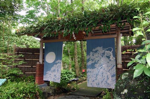 Hanafubuki - Itō - Outdoor view