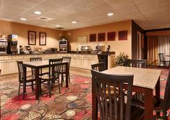 Best Western Plus Brandywine Inn & Suites - Monticello - Restaurant