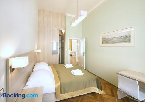 Residence U Cerne Veze - České Budějovice - Bedroom