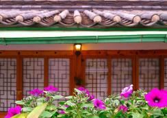 Hanok Guest House 201 - Seoul - Außenansicht