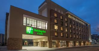 Holiday Inn Hotel & Suites Cincinnati Downtown - Cincinnati