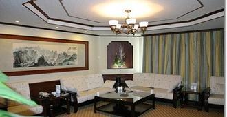 Beijing Continental Grand Hotel - Beijing - Bedroom
