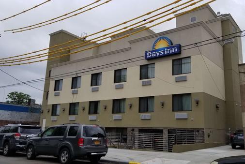 Days Inn by Wyndham Brooklyn Marine Park - Brooklyn - Rakennus