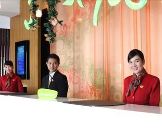 Mikie Holiday Resort & Hotel - Berastagi